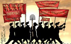 Кризис рынка труда не дает России шанса на экономический рост