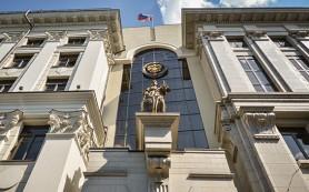 Верховный суд предложит рассматривать мелкие дела без вызова сторон