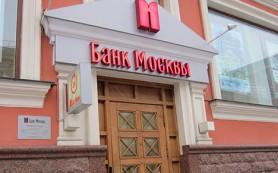 Ущерб по делу о хищениях в Банке Москвы вырос в несколько раз — до 62 млрд рублей