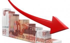 Moody's: рецессия в России продлится до 2017 года, экономика потеряет более 8%