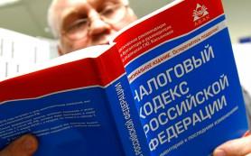 Налоговые реформы на благо теневой экономики