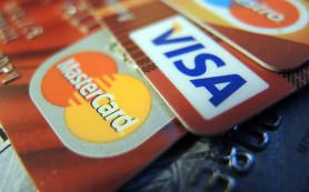 В России запустили альтернативу Visa и MasterCard