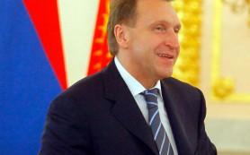 Шувалов поддержал ипотеку и автопром