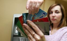Куда идет российский рынок кредитных карт?