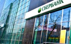 СМИ: Сбербанк планирует продать «дочек» в Словакии и Венгрии