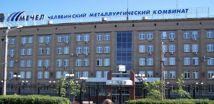 «Мечел» согласился выплатить ВТБ 4,5 млрд рублей
