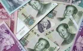 Московская биржа запустила торги фьючерсами на китайский юань
