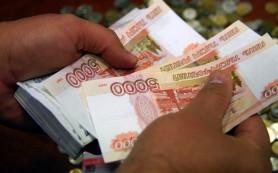 В конце года власти РФ успели «по-тихому» проиндексировать зарплаты госслужащих