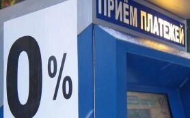 Полиция накрыла подпольный платежный сервис с годовым оборотом 4 млрд рублей