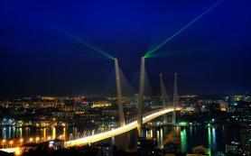 В Приморье из-за долгов обесточен построенный к саммиту АТЭС-2012 мост через Золотой рог