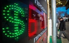 Экспортеры избавились от необходимости продавать валютную выручку