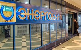 Приставы потребовали 246 млн руб. с клиентов БКС, «Финама» и «Открытия»