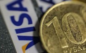 СМИ: Visa придется внести 60 млн долларов гарантийного депозита за срыв сроков присоединения к НСПК