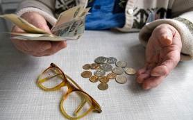 Пенсионные фонды порывают с кольцами