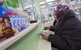 Госаптеки просят Минздрав о льготах