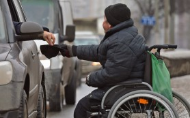 Бюджетная инвалидность