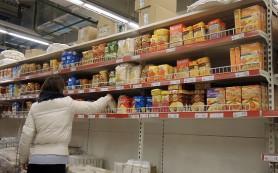 Цены на 20 социально значимых товаров заморожены в России на два месяца