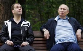 Владимир Путин на 10 процентов урезал зарплаты госчиновников