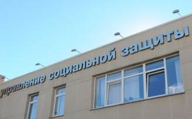 В Мурманской области прекратили выплаты социальных пособий