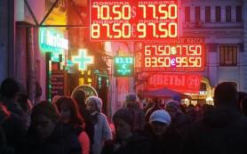 Курс доллара к рублю продолжает опускаться на фоне новостей из Йемена