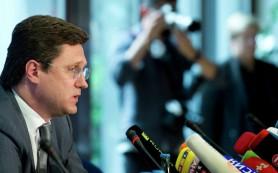 Новак вошел в список кандидатов состава совета директоров «Россетей»