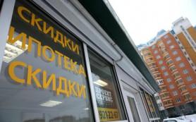 Банки подали заявки по программе субсидирования ипотечной ставки на 544 млрд рублей