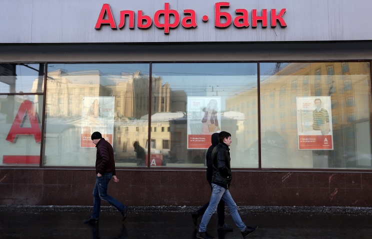 Альфа-банк просит отложить заседание суда по делу о банкротстве UTair