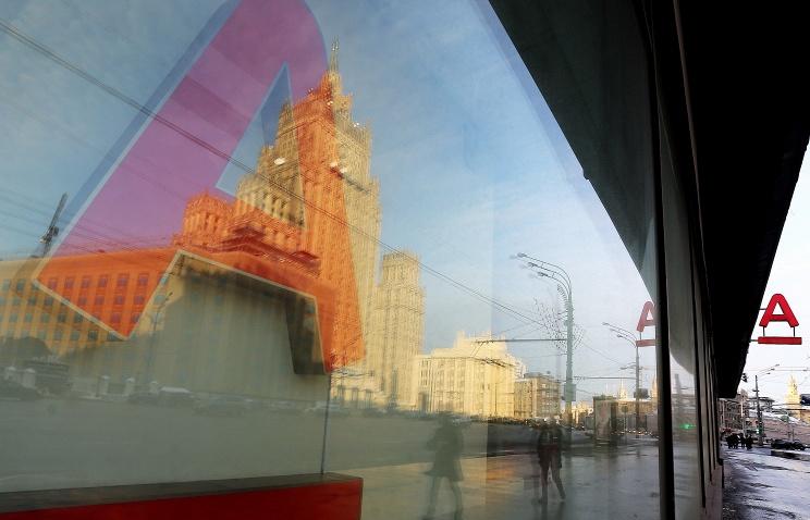 Альфа-банк подал в арбитраж иск к «Уралвагонзаводу» о взыскании 6 млрд руб. и $39,7 млн