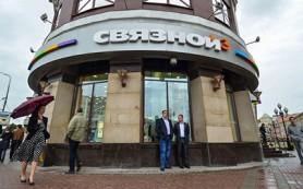 Промсвязьбанк согласился забыть о «Связном» за 6,2 млрд руб.