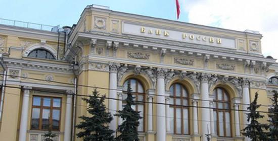 ЦБ обнаружил признаки вывода активов из Судостроительного банка