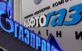 Газпром не будет продлевать договор с «Нафтогазом»