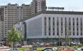 Газпромбанк просит SWIFT снизить российские тарифы