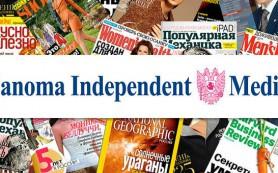 Sanoma продает долю в газете «Ведомости» и других ведущих изданиях РФ