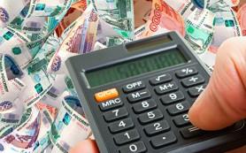 Минэкономики планирует отказаться на два года от бюджетного правила