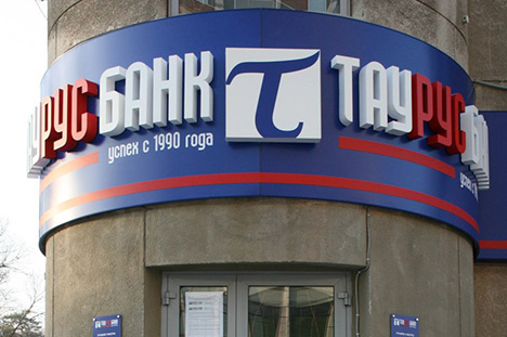 ЦБ отозвал лицензию у Таурус Банка