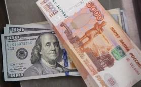 ЦБ считает излишним предложение Совбеза об ограничении использования иностранной валюты