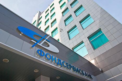 Спасением Фондсервисбанка займутся ЦБ и Роскосмос в пропорции 60% на 40%