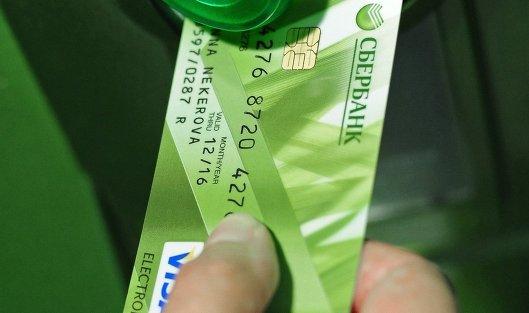 СМИ: перевод Visa в НСПК затягивается до III квартала