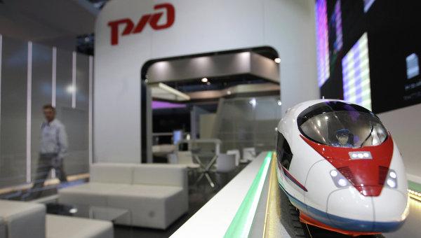 РЖД подписало меморандум по строительству ж/д терминала на Калимантане