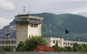 Правительство передало в аренду аэропорту Минеральных Вод госимущество