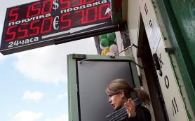 Рублевые конвульсии: что финансисты рекомендуют делать с валютой