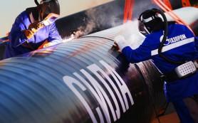 Россия планирует перестраховать в Китае газовые проекты