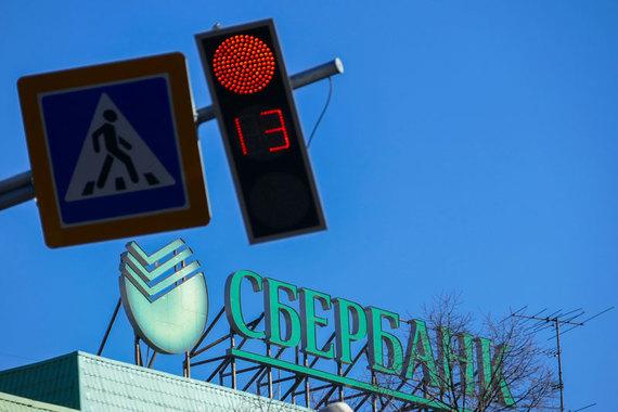 Сбербанк поменяет ставки по вкладам