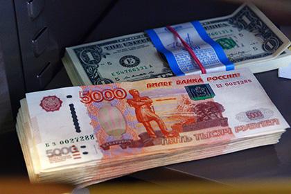 Курс евро упал ниже 55 рублей