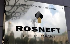 «Роснефть» инвестирует в Венесуэлу $14 млрд