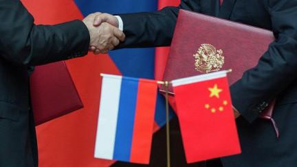 Китай не волнует мнение Вашингтона о России и ЕАЭС