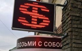 Курс доллара снова упал ниже 50 рублей