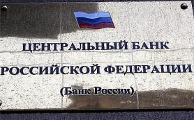 АСВ готово платить вкладчикам «Плато-банка» и «СтройКомБанка»