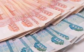 ЦБ намерен штрафовать банки за отказ предоставлять кредитные истории заемщиков