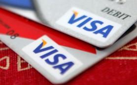 Visa вслед за MasterCard переходит на процентную комиссию за снятие наличных в банкоматах